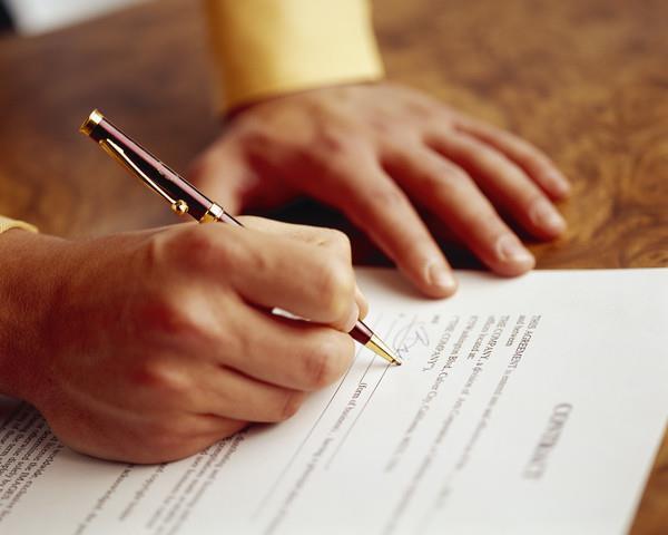 Bina ortak karar protokolü nedir?